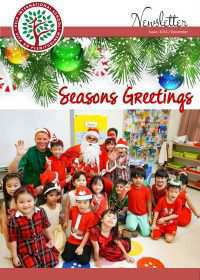 2) December 2016 Newsletter-1
