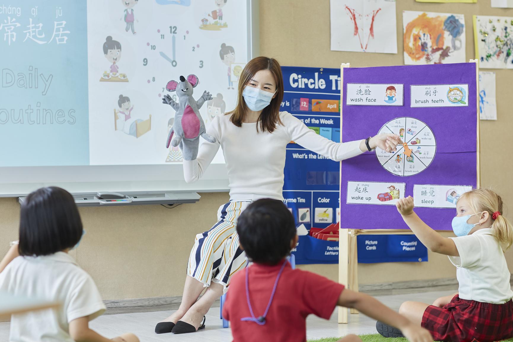 help bilingual Classroom 2