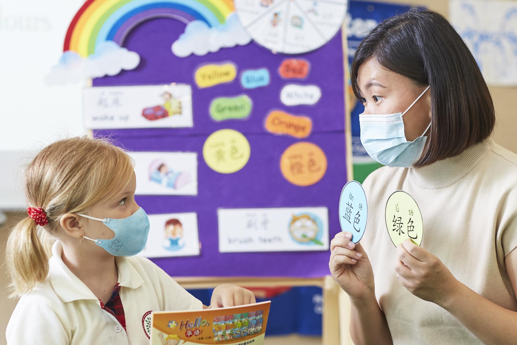 HELP bilingual class language